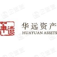 南京华远资产管理有限公司