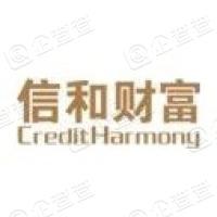 信和财富投资管理(北京)有限公司南京第三分公司