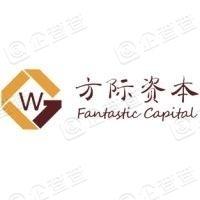 江苏方际投资管理有限公司