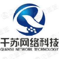 苏州千苏网络科技有限公司