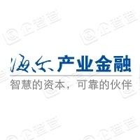 海尔融资租赁股份有限公司