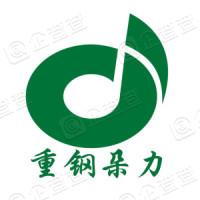 重庆钢铁集团朵力房地产股份有限公司