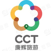 河南康辉国际旅行社有限责任公司驻马店分公司