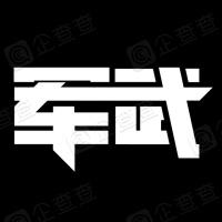 北京光速时光网络科技有限公司