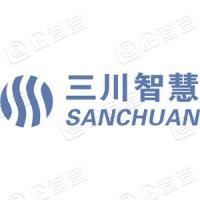 三川智慧科技股份有限公司