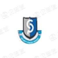 中安保实业集团有限公司