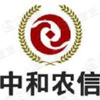 中和农信项目管理有限公司唐河分公司