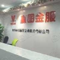 深圳前海赢图金融服务有限公司