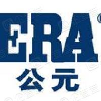 天津永高塑业发展有限公司