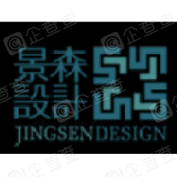 景森设计股份有限公司