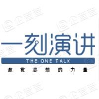 北京掌娱互动文化传播有限公司