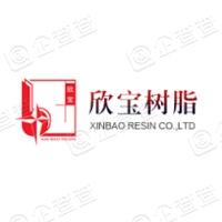 江苏欣宝科技股份有限公司