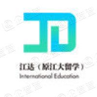 无锡江达留学服务中心有限公司