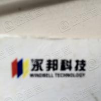北京北方永邦科技股份有限公司