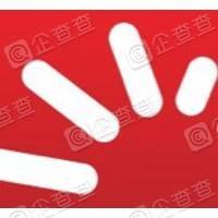 北京印赛文化有限公司