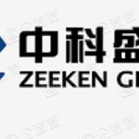 重庆中科盛弘科技集团有限公司
