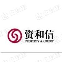 资和信电子支付有限公司黑龙江分公司
