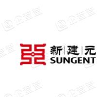 苏州新建元控股集团有限公司