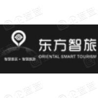 苏州东方智旅信息科技有限公司