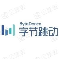 北京字节跳动科技有限公司