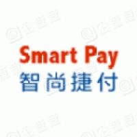 北京智尚捷付科技股份有限公司