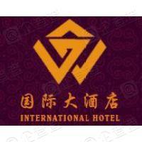 乐清市国际大酒店银城广场有限公司