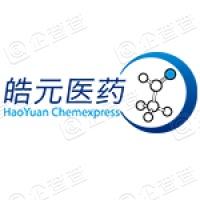 上海皓元医药股份有限公司