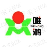 四川唯鸿生物科技股份公司