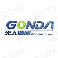 重庆光大集团乳业股份有限公司