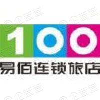 易佰连锁旅店有限责任公司厦门国贸店