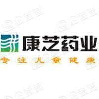 康芝药业股份有限公司