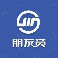 深圳市朋友贷金融信息服务有限公司