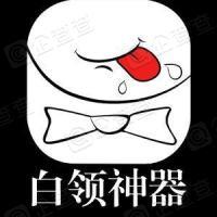 深圳市宴遇传媒有限公司