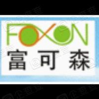 深圳市富可森环保科技股份有限公司
