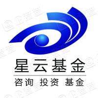 蓝海星云(天津)股权投资基金管理有限公司