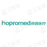 江苏荷普医疗科技股份有限公司