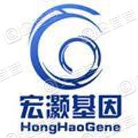 湖南宏灏基因生物科技有限公司