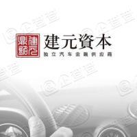 建元资本(中国)融资租赁有限公司西安分公司