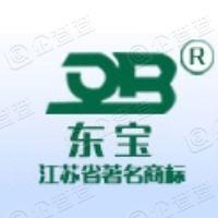 江苏东宝农化股份有限公司