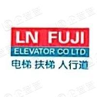 辽宁富士电梯有限公司