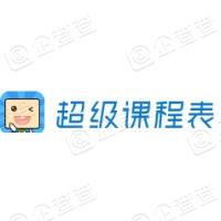 广州超级周末科技有限公司
