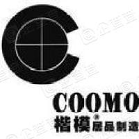 东莞市楷模家居用品制造有限公司