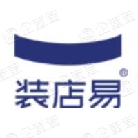 广东装店易信息科技有限公司