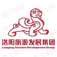 洛阳旅游发展集团有限公司