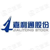哈尔滨哈工大机器人集团嘉利通科技股份有限公司