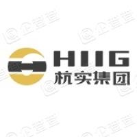 杭州市实业投资集团有限公司