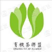 四川本色联盟有机茶股份有限公司