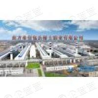 东方希望包头稀土铝业有限责任公司