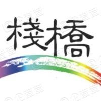 深圳市栈桥文化传播有限公司