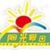 亳州市阳光假日国际旅行社有限公司